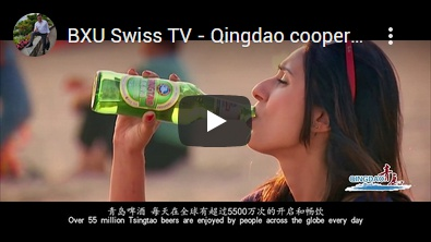 BXU Swiss TV - Qingdao cooperation 2019